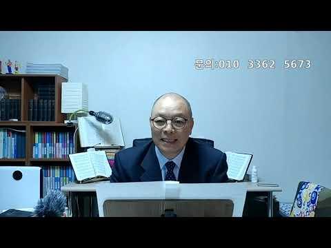 마태복음영해설교6장26-27