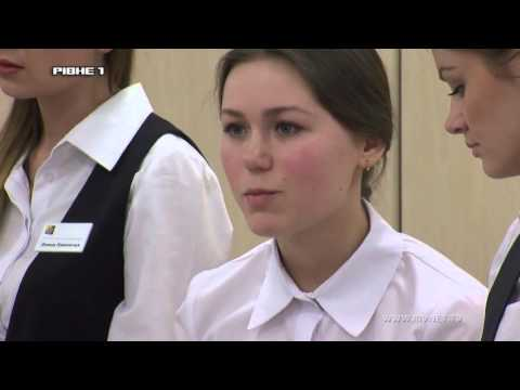 Без Президента України у Рівному ЦНАП офіційно так і не відкрили [ВІДЕО]