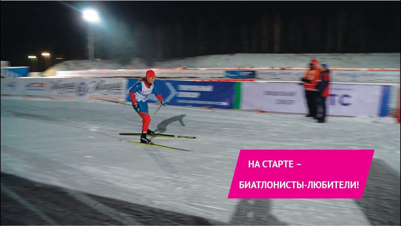Более 260 атлетов-любителей поучаствовали в соревнованиях «Калашников Спорт. Биатлон» в Ижевске