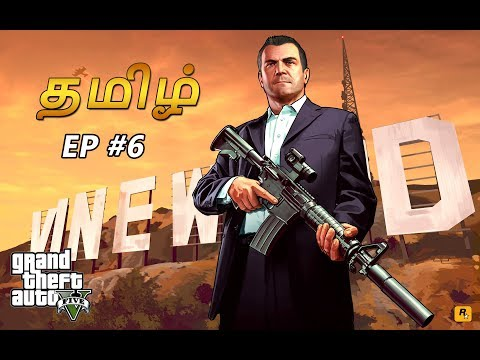 GTA 5 Story Mode EP 6 | Tamil Gameplay
