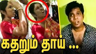 Video கதறும் குற்றவாளியின் தாய் | CRIMINAL's Mother Cries Infront of the Court | Latest Video MP3, 3GP, MP4, WEBM, AVI, FLV Maret 2019
