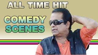 Bramhi All Time Hit Comedy Scenes