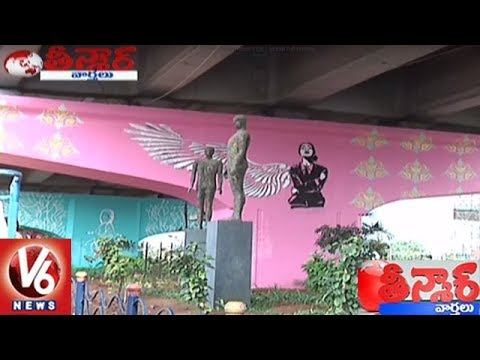 Hitech City Beautification Program Ahead Of Ivanka Trump Hyderabad Visit | Teenmaar News