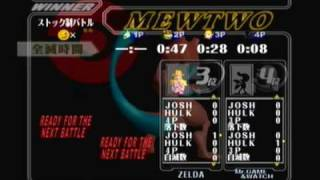 Unused mewtwo voice clips from melee that sound great for PM