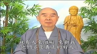 Phật Thuyết Thập Thiện Nghiệp Đạo Kinh (2001) tập 23&24 - Pháp Sư Tịnh Không
