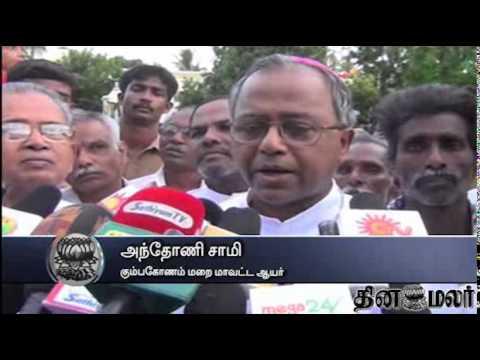 Dinamalar - Thanjai Mavattam Poondi Matha Kovil Thiruvizha Starts - Dinamalar August 31st 2014 Tamil Video News.