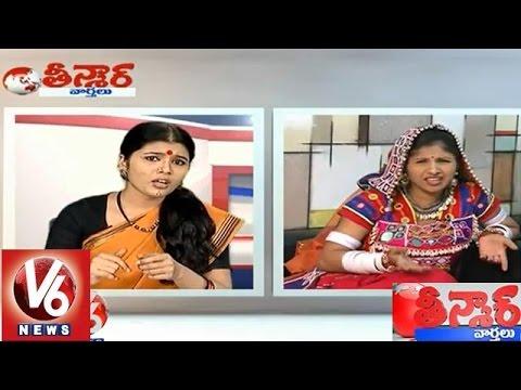 Teenmaar News - Mangli & Lachamma satire on roaming of dogs in city 01 November 2014 07 AM