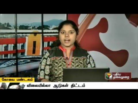 A-Compilation-of-Kovai-Zone-News-31-03-16-Puthiya-Thalaimurai-TV