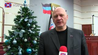 Новогоднее Поздравление Александра Серёженко
