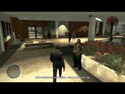 Grand Theft Auto IV Прохождение с комментариями Часть 34