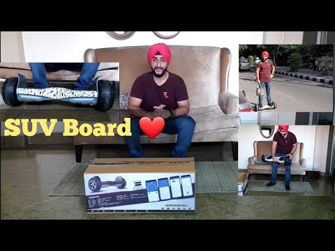 Unboxing The SUV Hover Board ❤