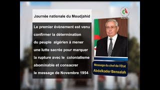 Bensalah: message à l'occasion de la commémoration de la journée nationale du Moudjahid