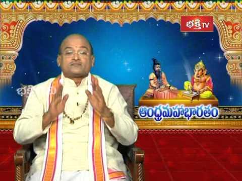 Andhra Mahabharatam - Salya Parvam (Episode 1318   Part 2)
