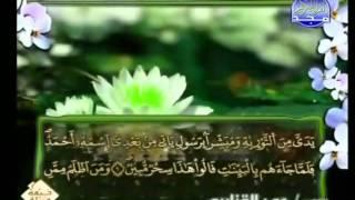 المصحف الكامل برواية ورش  للشيخ عمر القزابري الجزء 28 HD