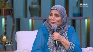 الحاجة فاطمة عيد: ماعادش فيه فلاحين والسبب الفيسبوك| معكم مني الشاذلي