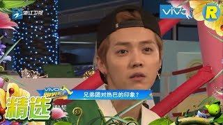 ◘ 奔跑吧 Keep Running YouTube: http://bitly.com/runningmanchina◘ 浙江卫视 Zhejiang TV YouTube: http://bitly.com/zhejiangtv◘ 浙江音乐 Zhejiang Music YouTube: http://bit.ly/singchina◘ Our Social Medias  奔跑吧 Keep Running Facebook: https://goo.gl/xXfskh  奔跑吧 Keep Running Twitter: @runningmanzjstv  奔跑吧 Keep Running Instagram: @runningmancn   浙江卫视 Zhejiang TV Facebook: https://goo.gl/SXPghm◘ 奔跑吧:http://bit.ly/2oZuarH◘ Keep Running ENG SUB:http://bit.ly/2pzT9P3【精选】兄弟团对迪丽热巴的初印象 鹿晗称两人很默契《奔跑吧》Keep Running  [ 浙江卫视官方HD ]・《奔跑吧》是由浙江卫视全新制作的大型户外竞技真人秀节目的标杆之作。节目涵盖了运动竞技、悬疑解密、团队协作等游戏元素,并融入了中国特色文化,如武侠、神话、名著等桥段。・ 本季固定嘉宾为:邓超、Angelababy杨颖(第8期回归)、李晨、陈赫、郑恺、王祖蓝、鹿晗、迪丽热巴◘ 奔跑吧兄弟4: http://bit.ly/1Q4bPvj◘ 奔跑吧兄弟3: https://goo.gl/ocRUkG◘ 奔跑吧兄弟2: https://goo.gl/eKPDxx◘ 奔跑吧兄弟1: https://goo.gl/75y4NJ◘ Running Man China S4 ENGSUB: http://bit.ly/1qfn8LL◘ Running Man China S3 ENGSUB: http://bit.ly/1T6UOXq
