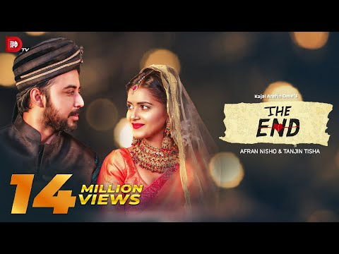 The End | Afran Nisho | Tanjin Tisha | Kajal Arefin Ome | Eid Drama