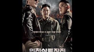 Nonton                     Operation Chromite  2016                                 Film Subtitle Indonesia Streaming Movie Download