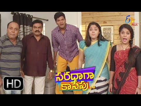 Saradaga Kasepu | 8th November 2017 | Full Episode 222