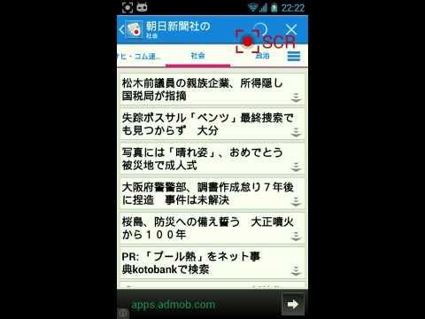Video of 日本ニュース