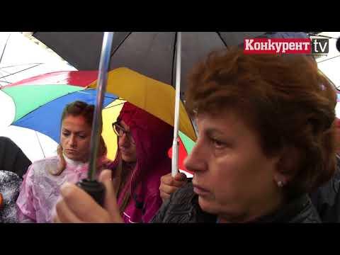 Кмет и протестиращи заедно в подкрепа на болницата