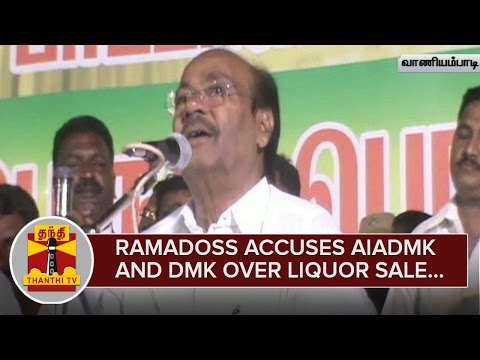 Ramadoss-accuses-AIADMK-and-DMK-over-Liquor-Sale--Thanthi-TV