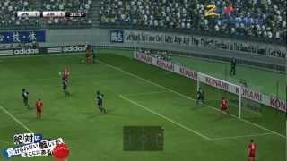 ウイイレ2012 2014 FIFAワールドカップブラジル アジア最終予選3 @指蹴