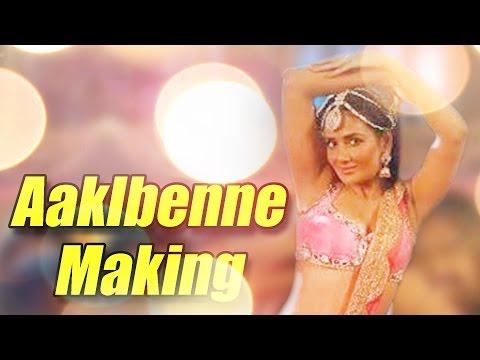 Shravani Subramanya Aaklbenne Song Making | Ganesh, Amulya