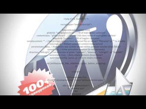 WordPress tutorial – Профессиональный блог за 1 день (Видеоурок)