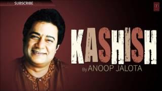 Ghar Baith Ke Sab Full Song (Audio) | Kashish | Anoop Jalota
