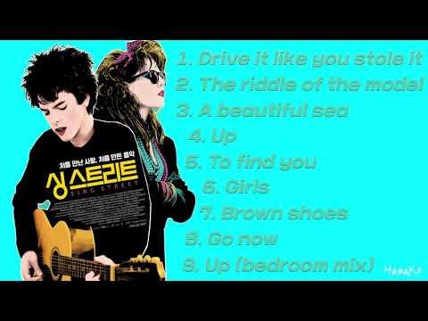 Sing Street 싱스트리트 OST Soundtrack