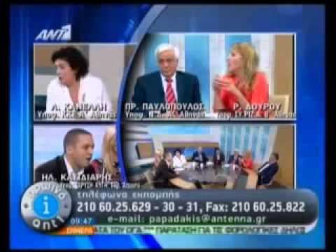 portavoce di Alba Dorata prende a pugni in diretta tv una deputata comunista