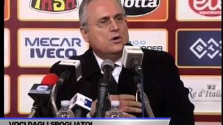 INTERVISTA CLAUDIO LOTITO DOPO PARTITA SALERNITANA - PESCARA
