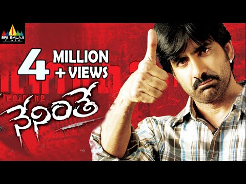 Video Neninthe Telugu Full Movie | Telugu Full Movies | Ravi Teja,Siya | Sri Balaji Video download in MP3, 3GP, MP4, WEBM, AVI, FLV January 2017