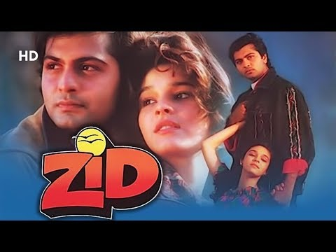Zid (1994) | Jay Mehta | Raageshwari | Mala Sinha | Bollywood Romance Movie