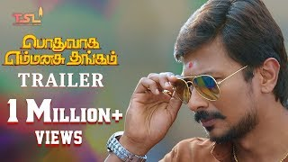 Podhuvaga EmManasu Thangam Official Trailer