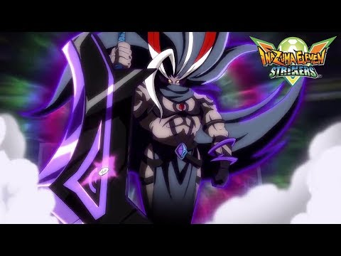 inazuma Eleven Strikers Go 2013 Time Zero Tournament Wii (Dolphin Emulator)