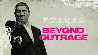 Beyond Outrage  2012    Official Trailer