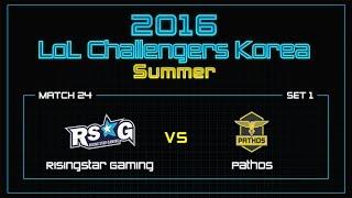 RSG vs Pathos, game 1