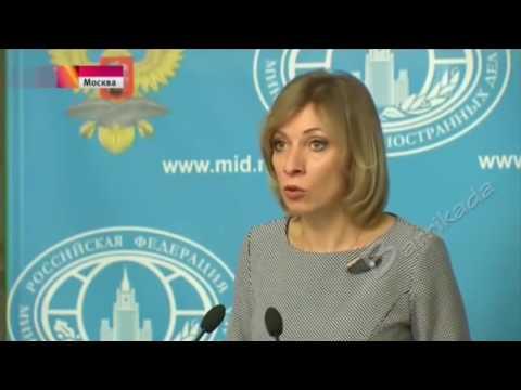 Вот Вам русский ответ Мария Захарова не выдержала тупости на брифинге ГОСДЕПА - DomaVideo.Ru