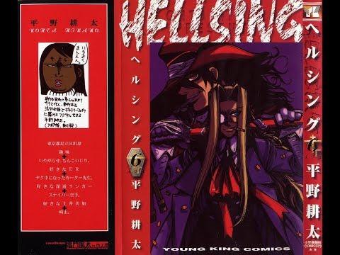 ☯ BEST MANGA 2018 ☯ 一般コミック 平野耕太 Hellsingヘルシング 第06巻