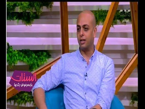 من مصور برئاسة الجمهورية لروائي..كيف تحول أحمد مراد للكتابة؟