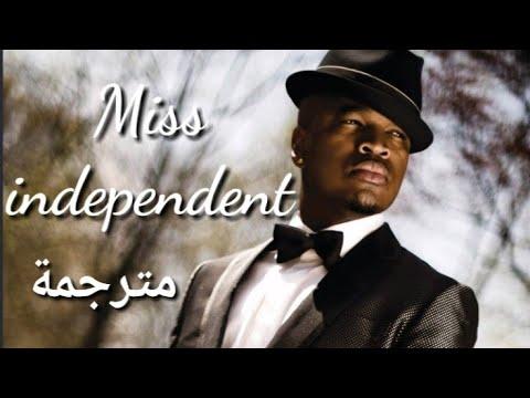 Ne Yo, miss independent - مترجمة - السيدة المستقلة 💃💃