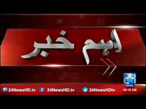 Terrorism is the subject of extensive negotiations, Sartaj Aziz