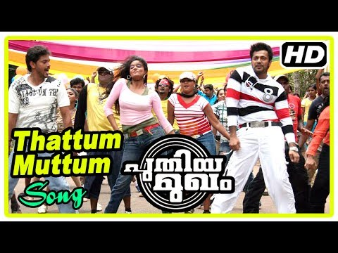 Video Puthiya Mukham Movie Scenes | Thattum Muttum Thalam song | Prithviraj | Bala | Priyamani download in MP3, 3GP, MP4, WEBM, AVI, FLV January 2017