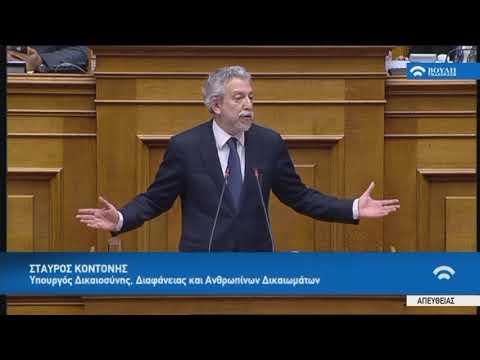 Σ.Κοντονής(Υπ.Δικ.Διαφ.και Αν.Δικ.)(Μεταρρυθμίσεις προγράμματος οικονομικής προσαρμογής)(15/01/2018)