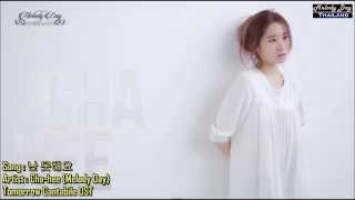 [Karaoke Thaisub] 난 못해요 (I Can't) - Chahee (MelodyDay) (Tomorrow Cantabile OST)