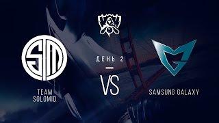 TSM vs Samsung, game 1
