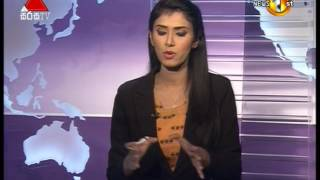 Sithijaya Sirasa TV 12th July 2017