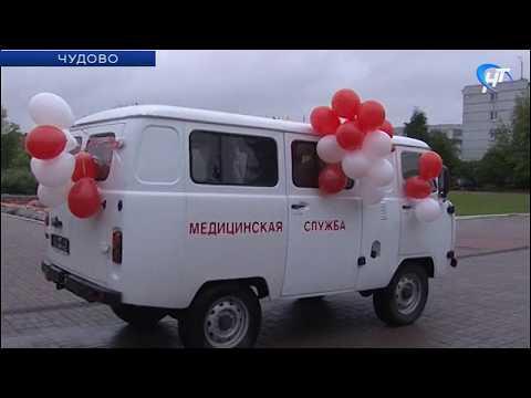 Медицинские учреждения области получают новую технику